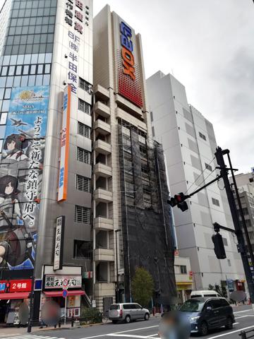 お寿司に焼き肉、居酒屋まで! 複合飲食ビルが4月中旬より順次OPEN 昨年3月に閉店した「秋葉原アソビットシティ店」跡地