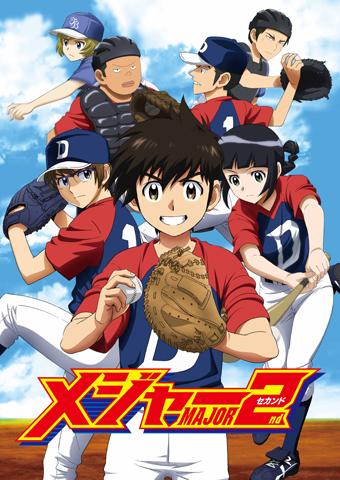 「メジャーセカンド」1話感想:野球シーズン開幕と共にメジャーが帰ってきた