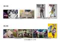 「岸辺露伴は動かない meets TOWER RECORDS」、4月25日(水)より開催決定ィィィィイイッ!