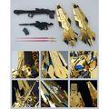 「機動戦士ガンダムNT」にも登場か!? 2基のアームド・アーマーDEを装備したユニコーンガンダム3号機 フェネクスPGが再販決定!!