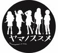 「ヤマノススメ」シリーズが、作中に登場する飯能河原「割岩橋」でライトアップコラボ決定!