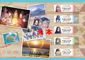 「ゆるキャン△ in富士急ハイランド」から、富士山をバックにしたなでしことリンが描かれたイラストやコラボメニュー情報公開!!