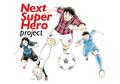 「キャプテン翼」の高橋陽一が「NEXT SUPER HERO Project」のためにイラストを書き下ろし! さらにインタビューも到着!