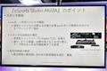 日本初の店舗併設型eスポーツ施設「eSports Studio AKIBA」OPEN記念セレモニーレポート