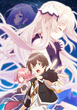 2018年7月放送スタートのTVアニメ「七星のスバル」、キービジュアル第1弾を公開! 制作スタッフ&放送情報も解禁に