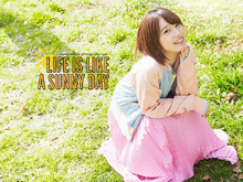 声優・内田真礼 オフィシャルファンクラブ「LIFE IS LIKE A SUNNY DAY」オープン!