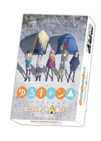 ソロでもグループでも楽しくテント張り! カードゲーム「ゆるキャン△~どこでもテント張り!~」発売決定!