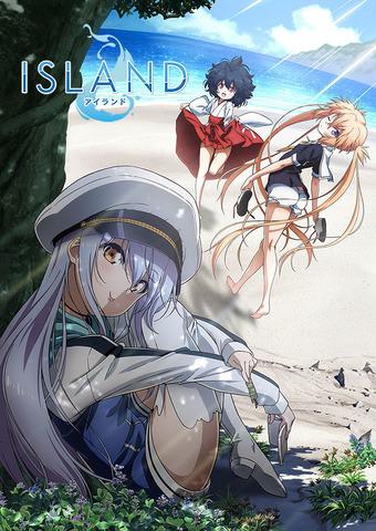 アニメ「ISLAND(アイランド)」、ヒロイン揃い踏みのキービジュアルがついに解禁! 声優参加のイベント情報も!