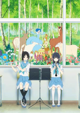 平成後の世界のためのリ・アニメイト第2回 「リズと青い鳥」が奏でた〈disjoint〉のアンサンブル―――映画的なものと音楽的なものをめぐって