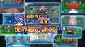 8月2日発売の3DS用ソフト「世界樹の迷宮X(クロス)」、TV放送に先がけCM動画を先行公開!