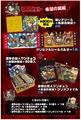 4月1日ビックリマンの日に大反響だったイラストがクリアファイルに!「進撃の巨人マン特別セット」が5月8日(火)正午発売決定!!