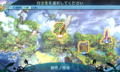 3DS「世界樹の迷宮X(クロス)」、新職業・ヒーローの別ver.イラスト&スキルを解禁! NPC&第二迷宮「碧照ノ樹海」の情報も公開に