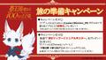 「夢王国と眠れる100人の王子様」、メインキャラクターの設定画が解禁! 鈴村健一、山下大輝のキャストコメントも