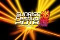 眩き炎の煌めきに 幾星霜の刻を識る……「サンライズフェスティバル2018光焔」開催決定!