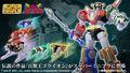 伝説の作品「百獣王ゴライオン」がスーパーミニプラに登場!! メガブラスター、十王剣、スペースカッターも付属!!