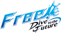 2018年7月放送開始のFree!シリーズ最新作「Free!-Dive to the Future-」キービジュアル、ティザーPV、放送局情報公開!