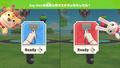 Switch「わくわくどうぶつランド」、7月26日発売決定! 家族や友だちと楽しめるお手軽パーティゲーム