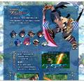3DS「世界樹の迷宮X(クロス)」、公式サイト更新! 「パラディン」「ブシドー」詳細&NPC冒険者たち6名が公開に