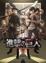 TVアニメ「進撃の巨人 Season 3」、7月22日よりNHK総合で放送開始! 新ビジュアルも公開【動画あり】