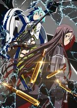 「ソードアート・オンラインII」、Blu-ray Disc BOXが9月12日(水)に発売決定!