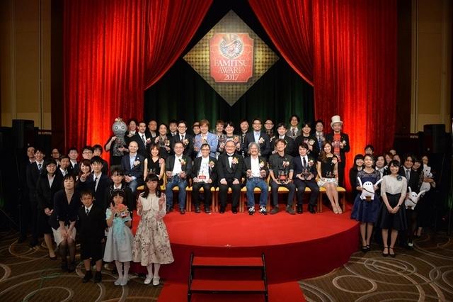 「ファミ通アワード 2017」受賞作品が発表! ゲーム・オブ・ザ・イヤーは「ゼルダの伝説 BotW」&「ドラゴンクエスト XI」がW受賞