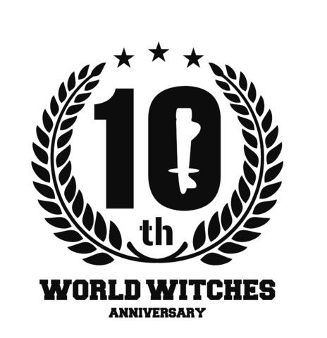 「ストライクウィッチーズ&ブレイブウィッチーズ」のワールドウィッチーズシリーズから、10周年記念アルバムが発売決定!