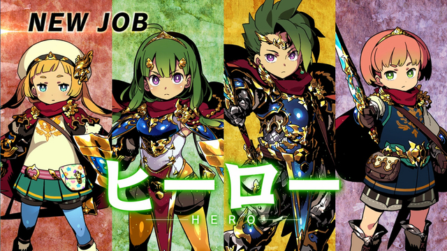 3DS「世界樹の迷宮X(クロス)」、「職業紹介ムービー【ヒーロー】」を公開! 公式サイトも更新