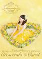 田村ゆかり、5月23日発売のLIVE Blu-ray&DVDのトレーラー映像公開! 特典映像の情報も