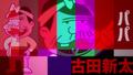 「深夜!天才バカボン」、PV第1弾とメインビジュアルが解禁! 待望のキャラクターボイスも公開