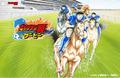 「キャプテン翼」とJRAが日本ダービーでコラボ、期間限定Webコンテンツ「キャプテン翼ダービー」を公開!
