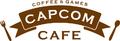 カプコンカフェ × 「モンスターハンター もふもふわーるど」 、コラボメニューを大公開!