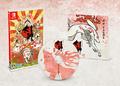 Switch「大神 絶景版」、8月9日発売決定! サントラCD付き限定版&ツイートキャンペーン情報も到着