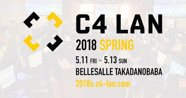 3日間ノンストップでゲームを遊ぶ! 持ち込み型ゲームパーティー「C4 LAN 2018 SPRING」初日フォトレポート