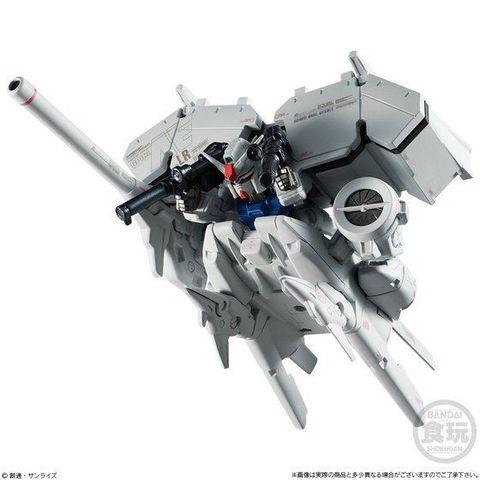 「FW GUNDAM CONVERGE:CORE」から、ガンダム試作3号機 デンドロビウムが復活!!