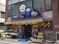 PCNET 秋葉原ジャンク通り店が5月20日で閉店。跡地には古着屋モードオフ秋葉原店がOPEN!