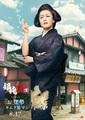 """実写映画「銀魂2(仮)」、 """"お登勢""""役がついに発表! キャストはキムラ緑子に決定!"""