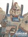 """「機動戦士ガンダム 第08MS小隊」では、メカから吹き出る""""煙""""までもが演技している!【懐かしアニメ回顧録第42回】"""