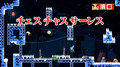 Switchのインディーゲームの中からお宝ソフトを発掘するWEB番組「よゐこのインディーでお宝探し生活」第1回が公開!