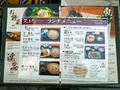 「蕎麦酒家 笑よし」が5月18日OPEN! 中華料理 敦煌跡地