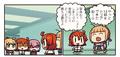 「Fate/Grand Order」、「ますますマンガで分かる!FGO」第43話を更新!
