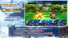 3DS「世界樹の迷宮X(クロス)」、「川原慶久&村瀬歩 世界最速プレイ」が5月21日に配信決定!