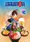 「異世界居酒屋〜古都アイテーリアの居酒屋のぶ〜」第6話感想 キスは天ぷらでも美味しいけど、フライも捨...