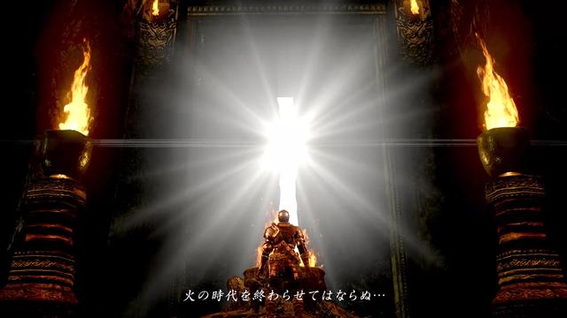 明日5月24日発売の「DARK SOULS REMASTERED」、ロンチPVを公開! 新宿駅構内にて「上級騎士」等身大スタチュー&篝火の実物展示も決定