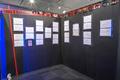 貴重な複製原画・場面写を多数展示した「血界戦線&BEYOND展 -レオナルド・ウォッチ レポート-」が好評開催中!