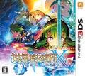 3DS「世界樹の迷宮X(クロス)」、日向悠二さん描き下ろしイラスト採用のパッケージが完成!