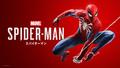PS4「Marvel's Spider-Man」、ゲーム内容を紹介するゲームプレイトレーラーを公開!