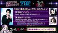 スマホ向けシューティング「ゴシックは魔法乙女」、ライブイベントが8月11日に開催決定!