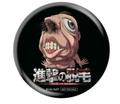 「進撃の巨人」とコラボした「進撃の脱毛シリーズ」発売決定! 「鼻毛の巨人」など特製描き下ろし全4種オリジナル缶バッチ付!