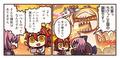「Fate/Grand Order」、「ますますマンガで分かる!FGO」第44話を更新!