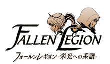 Switch用DL専用ソフト「Fallen Legion -栄光への系譜-」、本日5月29日配信開始! キャストの直筆サイン色紙が当たるキャンペーンもスタート